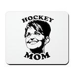 SARAH PALIN: Hockey Mom Mousepad