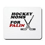 Hockey Moms for Palin Mousepad