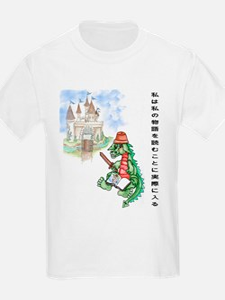 Japanese Stories T-Shirt