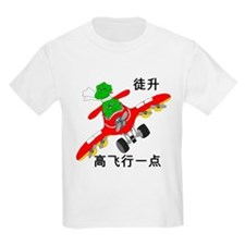 Chinese Flying Ace T-Shirt