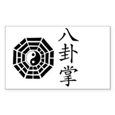 Yin Style Bagua Rectangle Decal