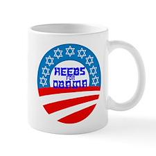 Heebs for Obama Mug