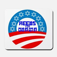 Heebs for Obama Mousepad