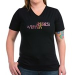 Peace Voter Women's V-Neck Tee (Dark)