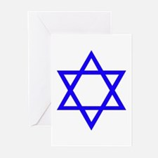 Blue Star of David Greeting Cards (Pk of 20)