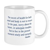 Inspirational quotes Drinkware