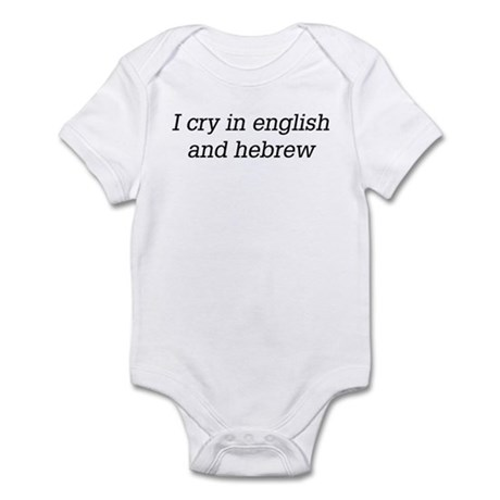 english and hebrew Infant Bodysuit