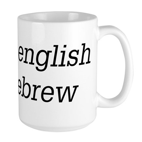 english and hebrew Large Mug