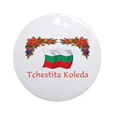 Bulgaria Tchestita...2 Ornament (Round)