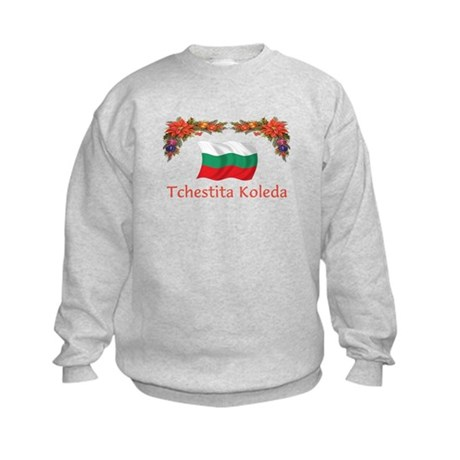 Bulgaria Tchestita...2 Kids Sweatshirt