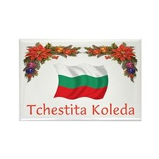 Bulgaria Tchestita...2 Rectangle Magnet