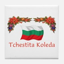 Bulgaria Tchestita...2 Tile Coaster