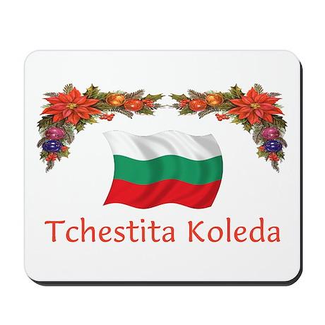 Bulgaria Tchestita...2 Mousepad
