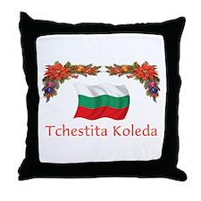 Bulgaria Tchestita...2 Throw Pillow