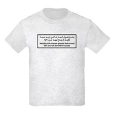 Vehicles with Shaded Glasses, UAE T-Shirt