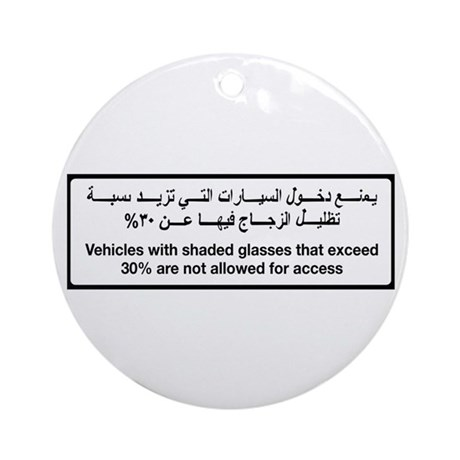 Vehicles with Shaded Glasses, UAE Ornament (Round)