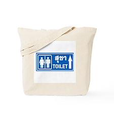 Toilet, Thailand Tote Bag
