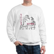 Byron Bay - Surfer - light ho Sweatshirt
