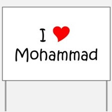 Cute Mohammad Yard Sign
