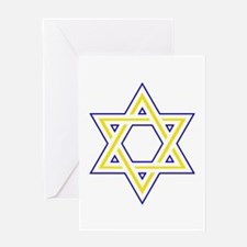 Blue Gold Star of David Greeting Card