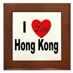 I Love Hong Kong Framed Tile