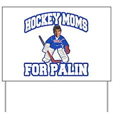 Hockey Moms for Palin Yard Sign