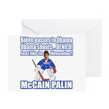 McCain Palin Denied Greeting Card