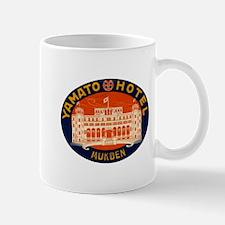 Yamato Hotel Mukden Mug