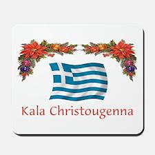 Greek Kala...2 Mousepad
