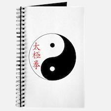 Taijiquan Journal