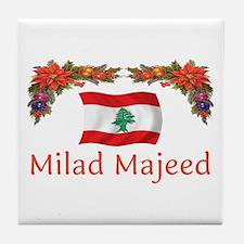 Lebanon Milad Majeed 2 Tile Coaster