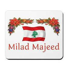 Lebanon Milad Majeed 2 Mousepad