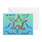 Shofar Star Greeting Card