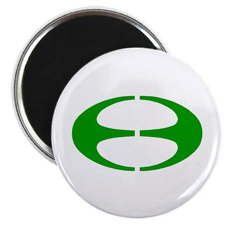 "10 5.7 cm Magnetoj/2.25"" Magnet (10 pack)"