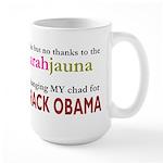Sarahjauna Large Mug