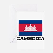 Cambodia Flag Greeting Card