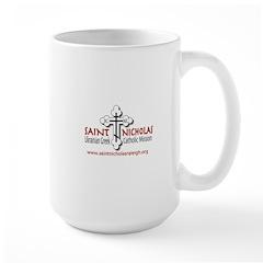 New Section Large Mug