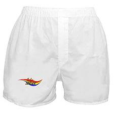 Tobias's Power Swirl Name Boxer Shorts