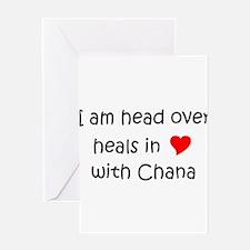 Cute Chana Greeting Card