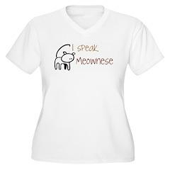 I speak Meownese T-Shirt