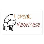 I speak Meownese Rectangle Sticker 50 pk)
