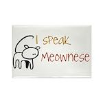 I speak Meownese Rectangle Magnet (100 pack)