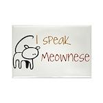 I speak Meownese Rectangle Magnet (10 pack)