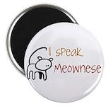 """I speak Meownese 2.25"""" Magnet (100 pack)"""