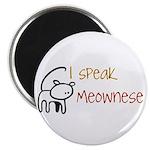 """I speak Meownese 2.25"""" Magnet (10 pack)"""