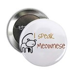 "I speak Meownese 2.25"" Button (100 pack)"