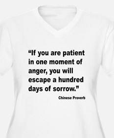 Patient Anger Sorrow Proverb T-Shirt