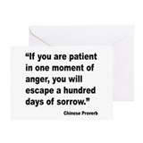 Patience Greeting Cards