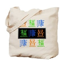 Asian Health Prosperity Happiness Tote Bag