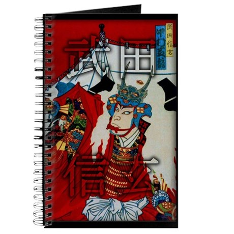 Samurai Honor Code Journal